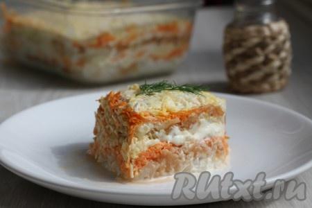 Вкусный, сочный французский салат с яблоками и морковью готов.