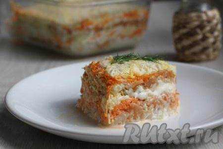 Рецепты заготовок на зиму салаты видео