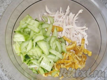 Огурцы нарезать соломкой и добавить в салат из курицы и блинчиков.