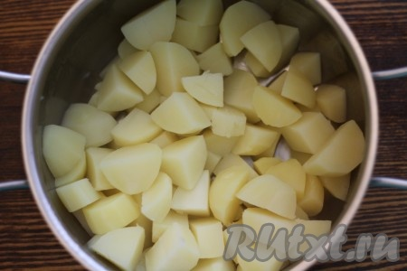 Очищенный картофель нарежьте на четвертинки, залейте водой, поставьте на огонь, доведите до кипения, уменьшите огонь, слегка посолите воду и отварите до готовности. Затем снимите с огня, воду слейте.