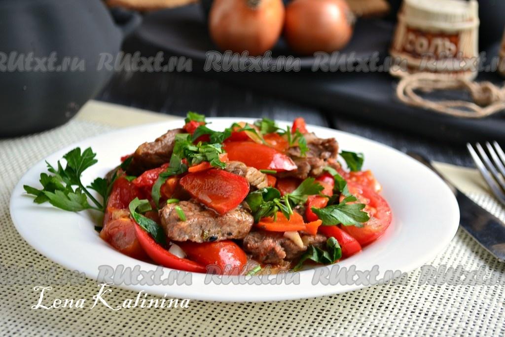говядина с овощами на сковороде рецепт с фото