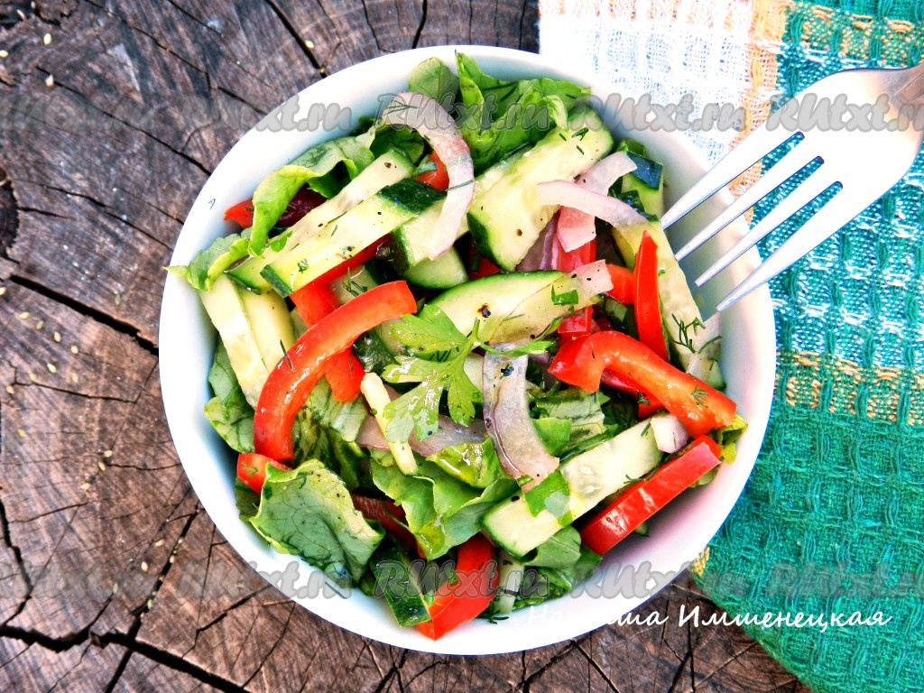 салат из помидор перца и огурца рецепт