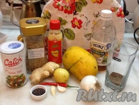 Для приготовления чатни из манго Вам понадобятся следующие продукты