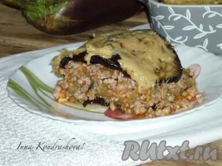 Рецепт рагу из баклажанов с помидорами в духовке