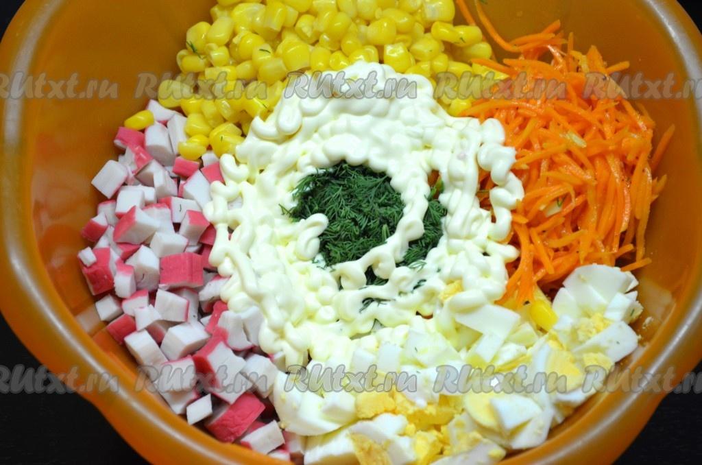 Рецепт салат с морковью по-корейски и крабовыми палочками с фото