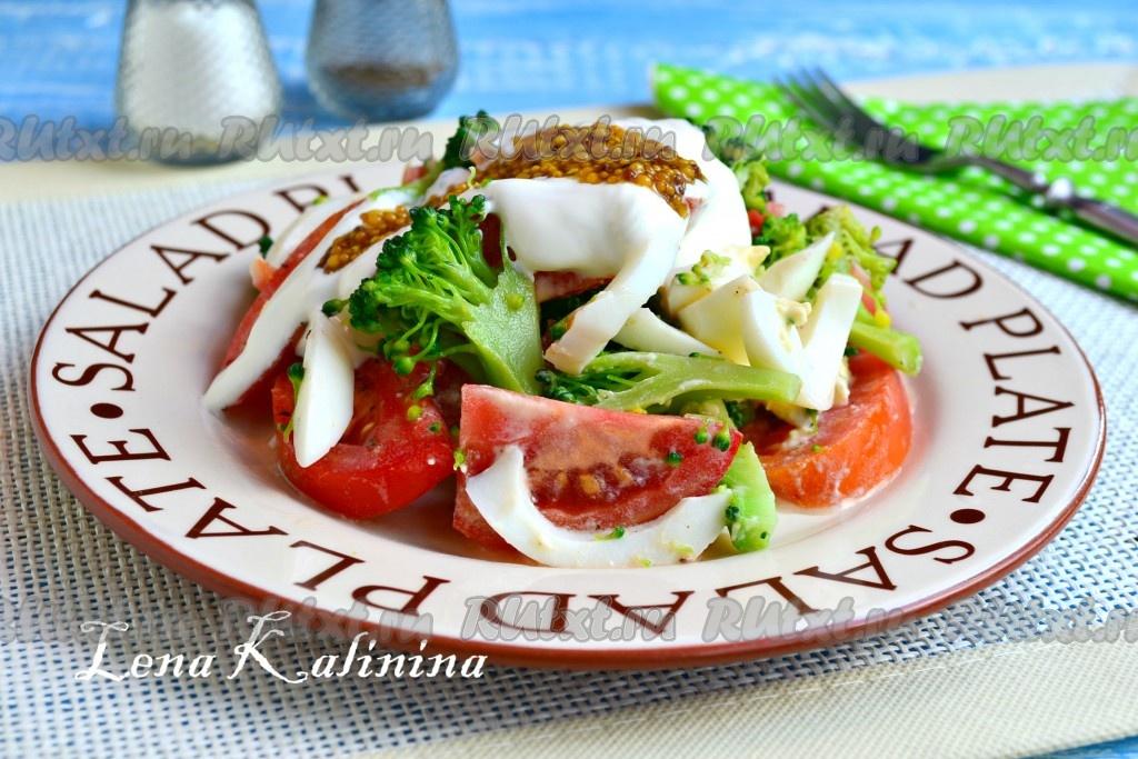 салат из брокколи с помидорами и яйцом