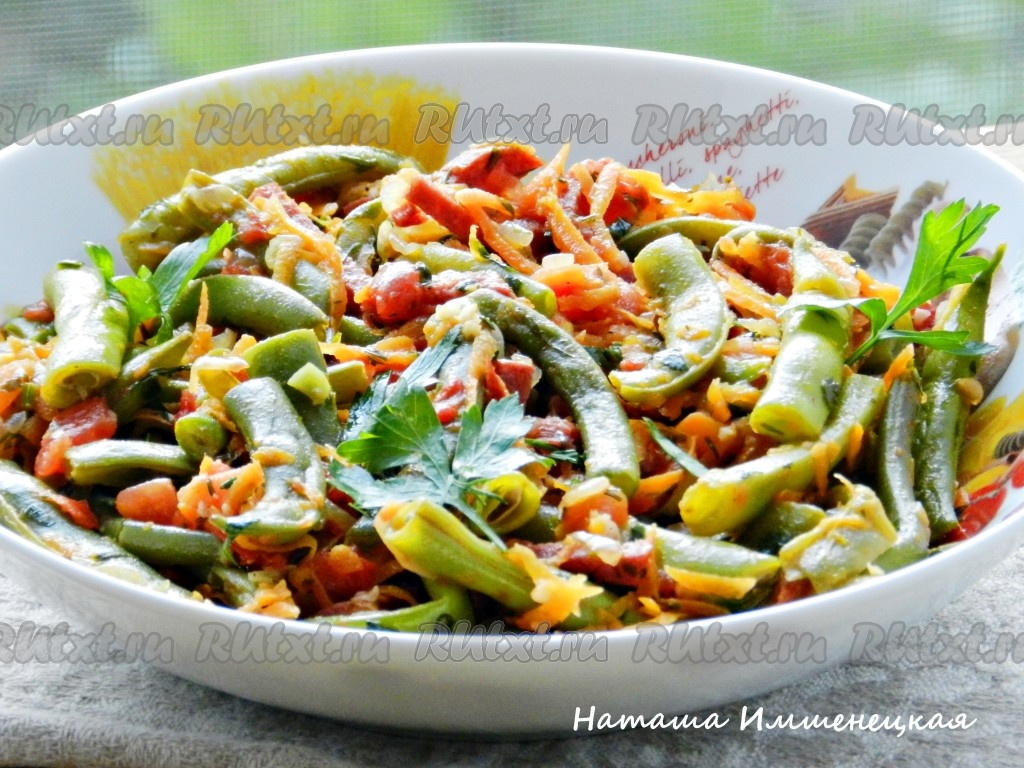 Как потушить фасоль с овощами рецепт