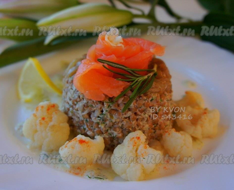 Салат из малосоленой семги рецепты с