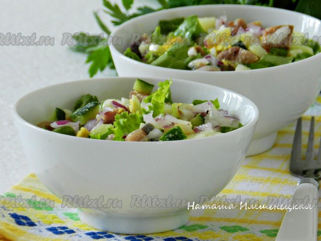 салат с копченой рыбой рецепт с рисом