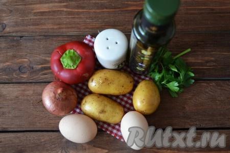 Подготовить необходимые ингредиенты для приготовления яичницы с картошкой.