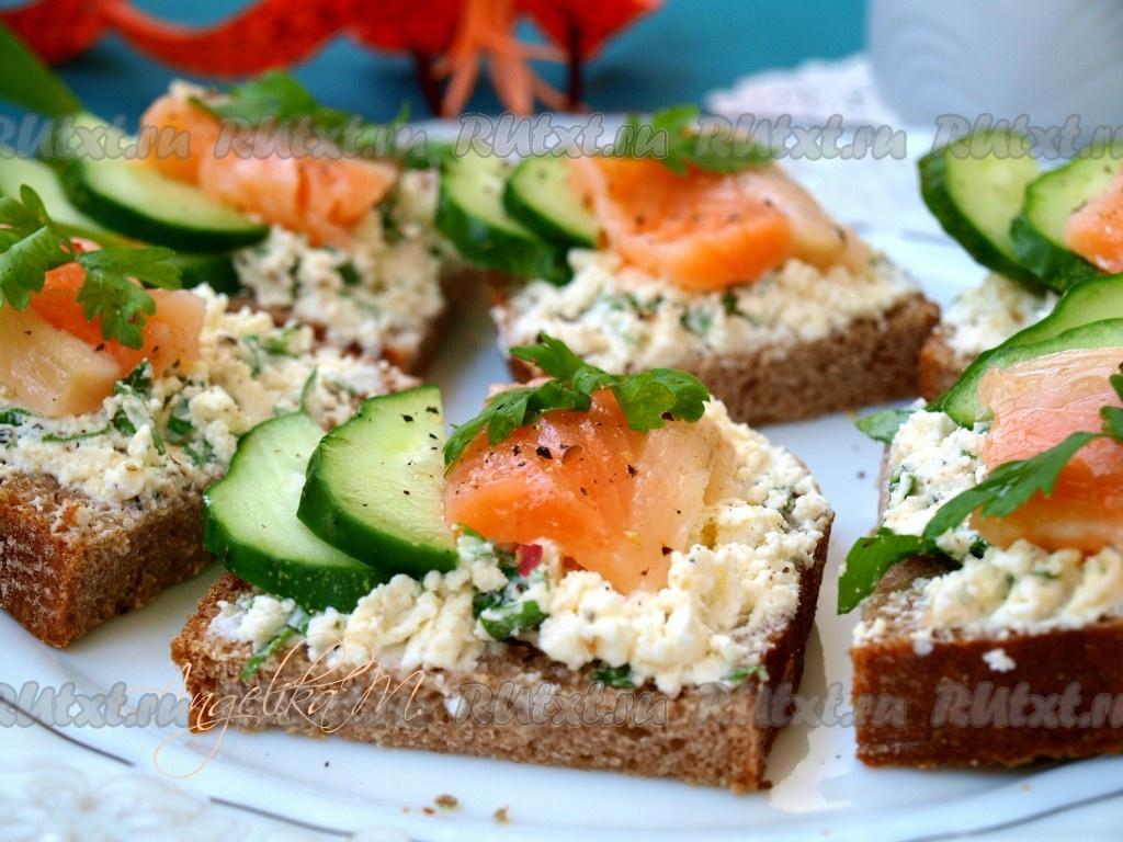 бутерброды с сёмгой и свежим огурцом фото рецептов