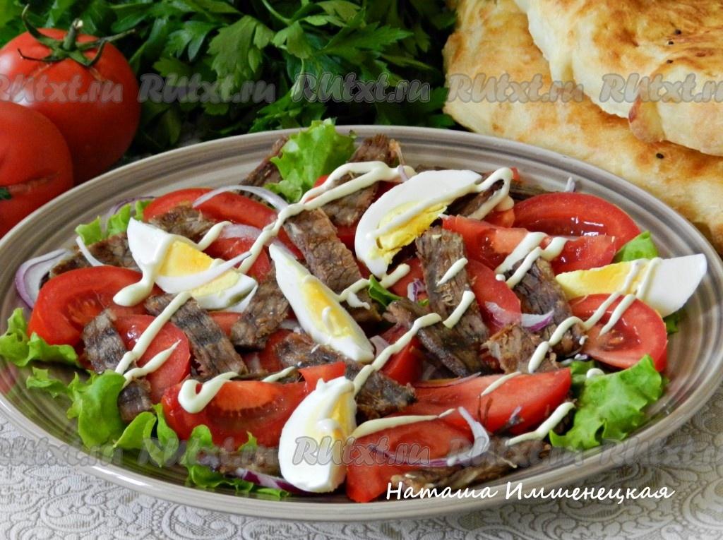 салат с говядиной помидорами рецепт с фото
