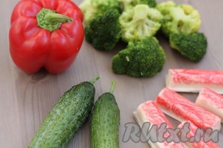 Для приготовления крабового салата с брокколи и перцем потребуется