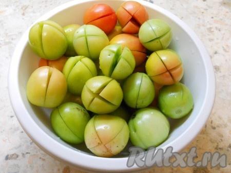 Зеленые помидоры (лучше среднего размера) вымыть, сделать крестообразные надрезы сверху, но не до конца.