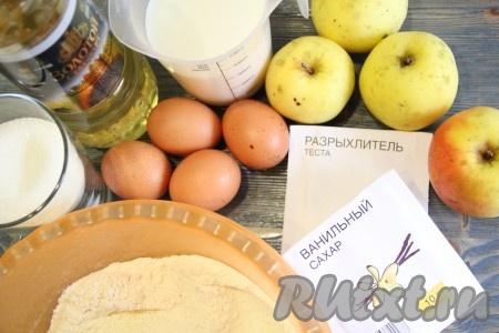 Подготовить продукты для приготовления простого пирога с яблоками в духовке