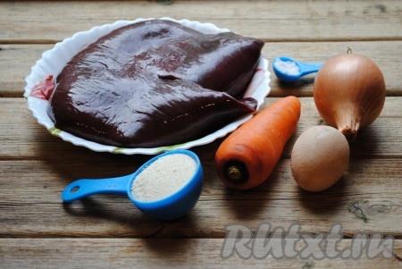 Ингредиенты для приготовления печеночных котлет на пару