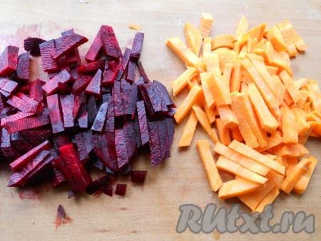 Свеклу и морковь нарезать брусочками.