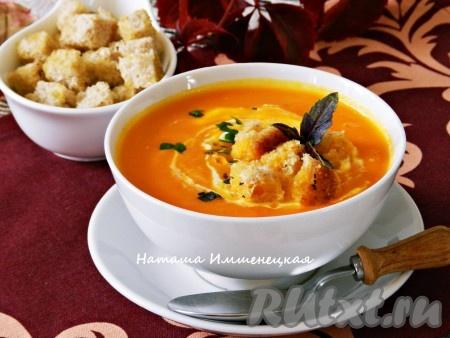 суп пюре из картофеля с курицей и грибами рецепт