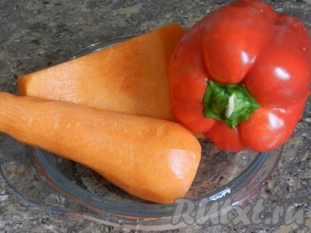 Морковь, болгарский перец и тыкву вымыть и очистить.