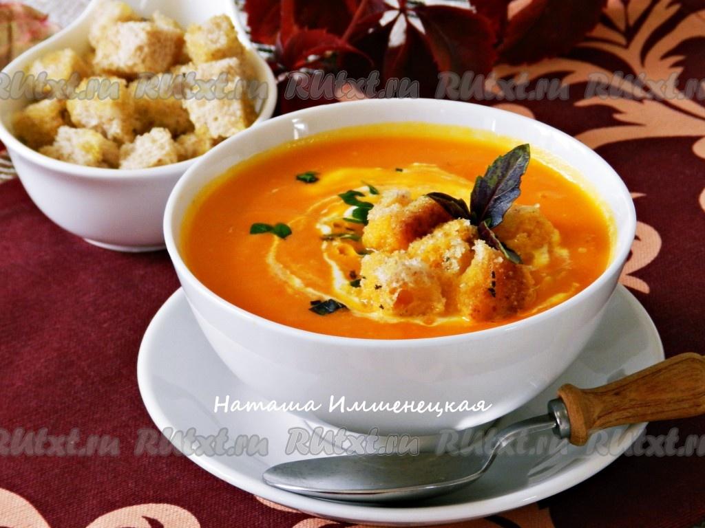 рецепты куриных супов пюре с фото