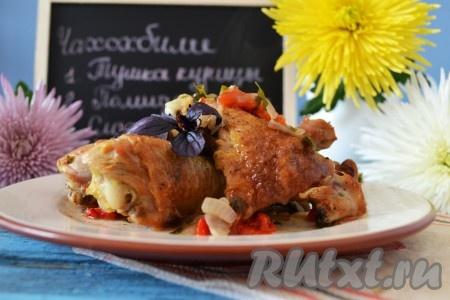 курица в мультиварке рецепт в своем соку