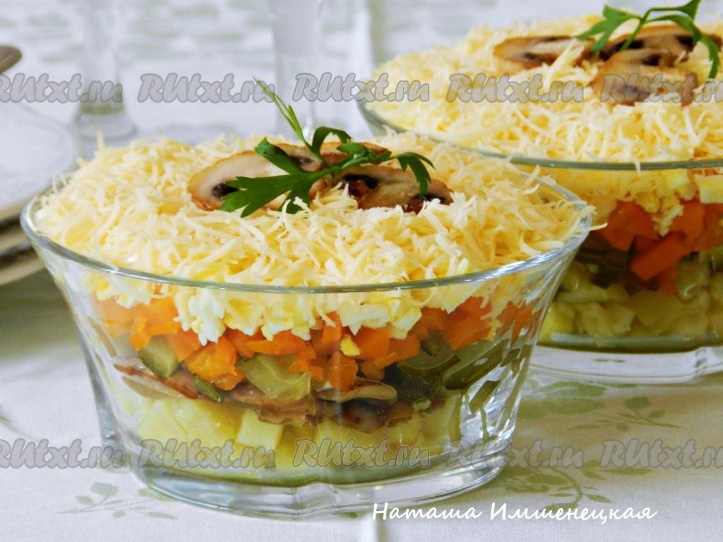 салат с шампиньонами рецепт с сухариками