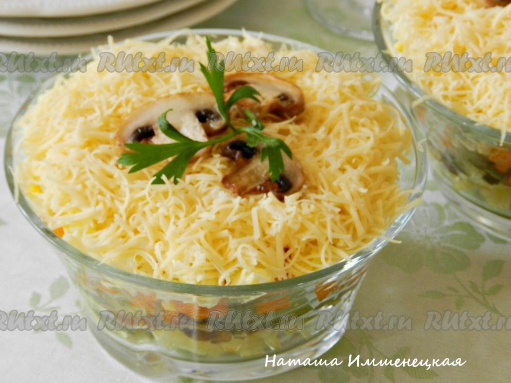 Рецепты салата слоями с жареными шампиньонами150