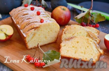 Готовый нежный и очень вкусный кекс с яблоками и корицей полностью остудить, оставить на 5-6 часов. Посыпать сахарной пудрой, нарезать и подать к столу.