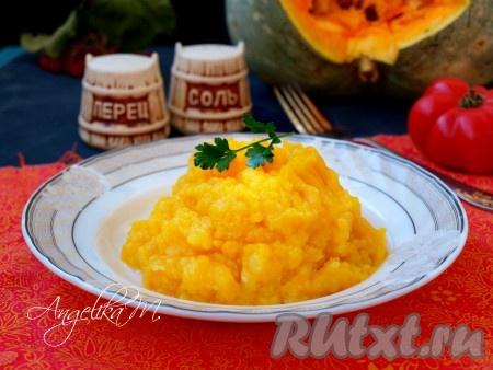 Яркое, вкусное тыквенно-картофельное пюре выложить на тарелку и можно подавать.{amp}#xA;