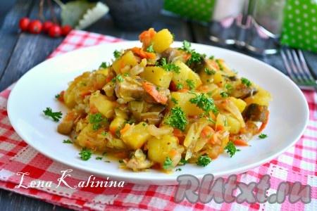 Готовую очень вкусную капусту, тушеную с грибами и картошкой, подать в теплом виде к столу.