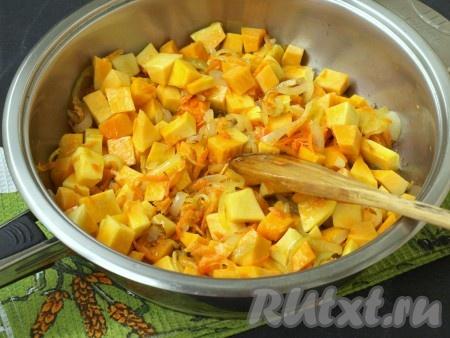Рецепт тушеной тыквы с морковью
