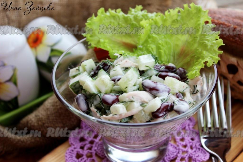 салат с консервированной фасолью с солеными огурцами рецепт