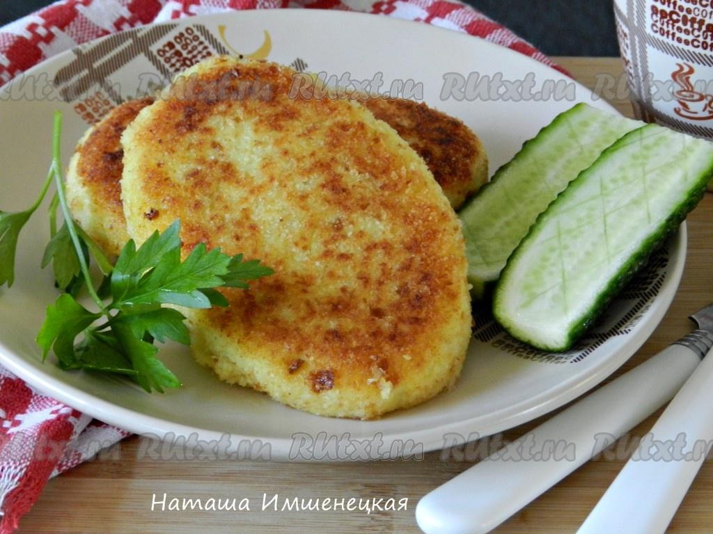 Рецепты зразы картофельные с