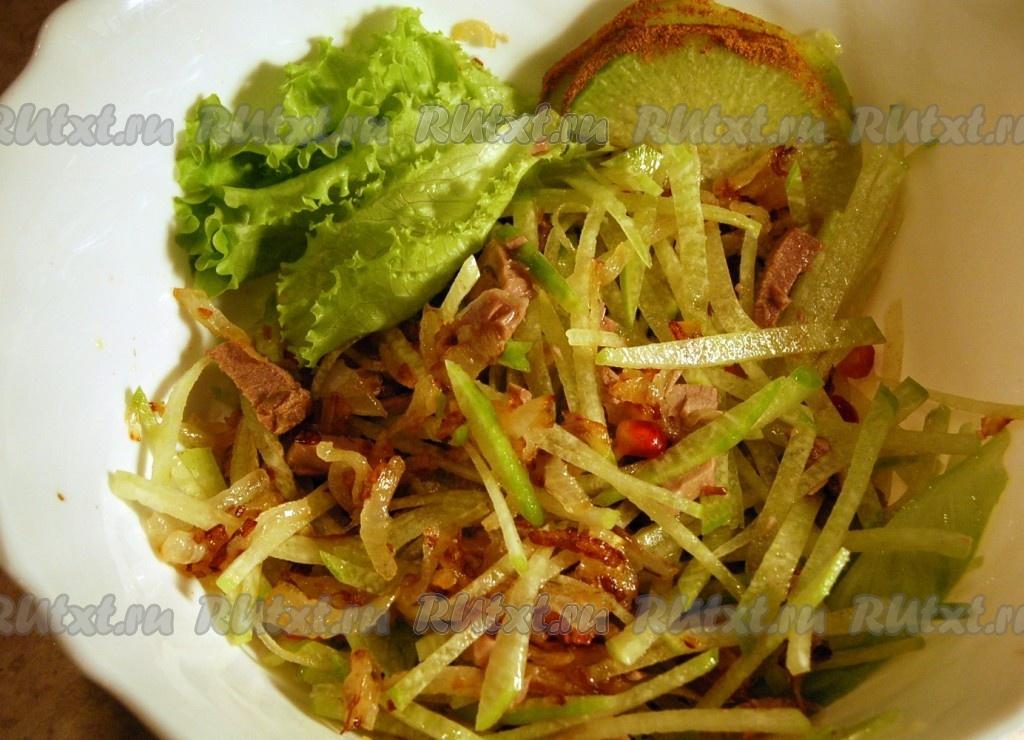 салат с черной редькой рецепт на зиму