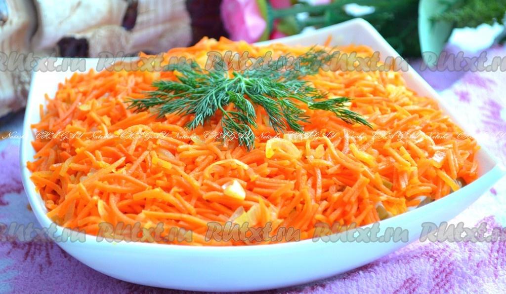 Морковка корейская рецепт пошагово в