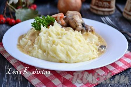 Готовое очень вкусное, нежное и пышное картофельное пюре со сметаной подать к столу с мясом, рыбой или с тем, чем любите.