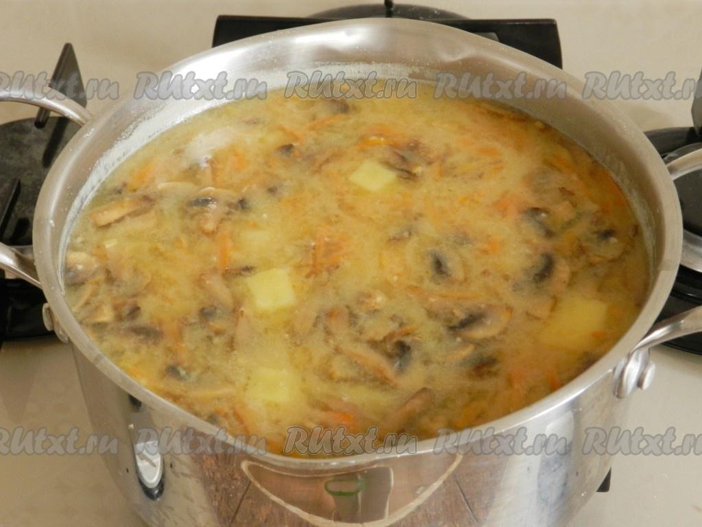 Суп гороховый с шампиньонами рецепт пошагово