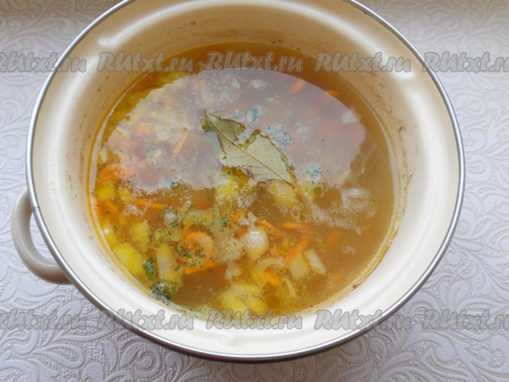 Как приготовить рыбу горячего копчения домашних условиях