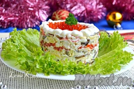 Фото рецепт салата нептун