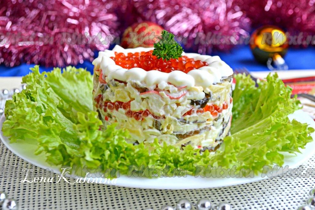 салаты с красной икрой и морепродуктами рецепты с фото