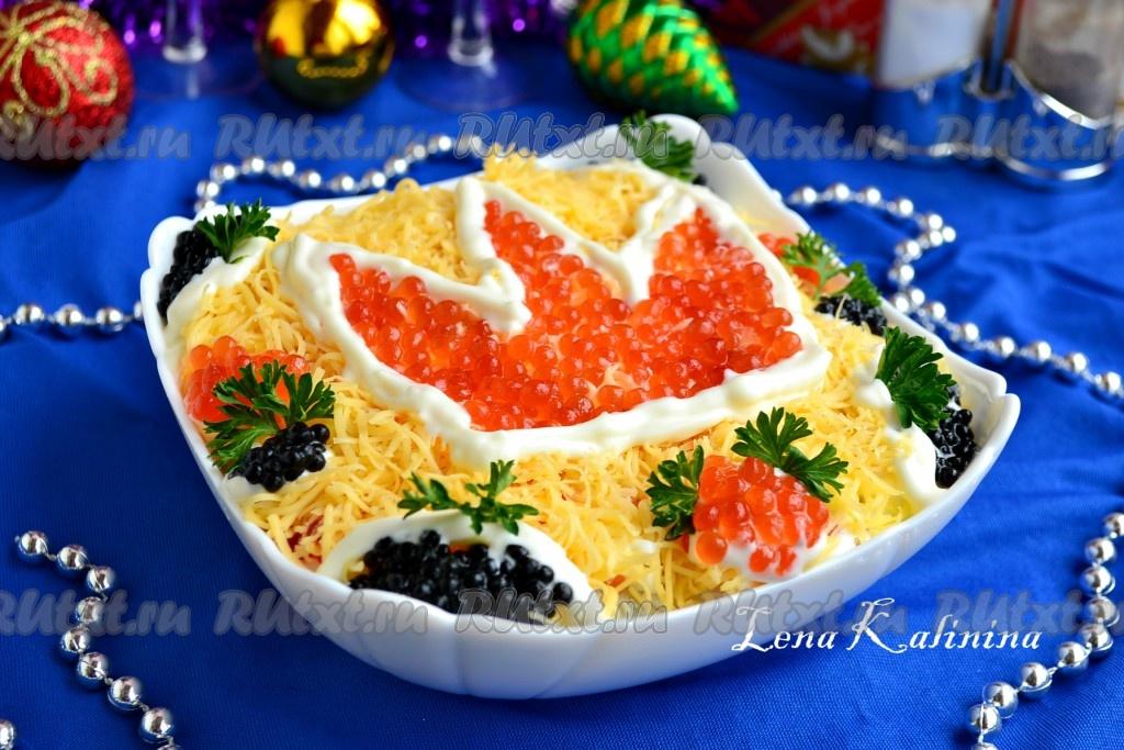 салат по царский с красной рыбой рецепт с фото