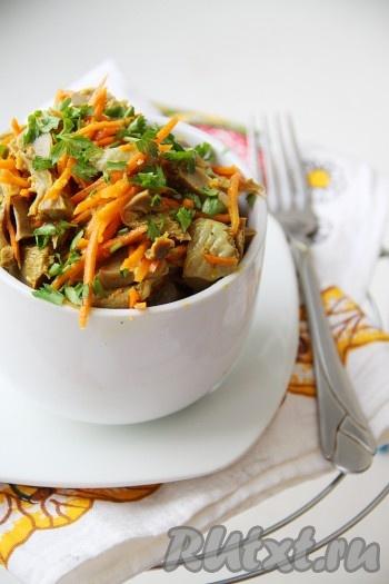 Салат желудки с морковью