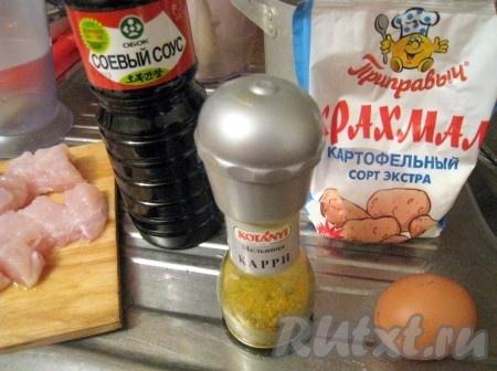Ингредиенты для приготовления рыбы в соевом соусе