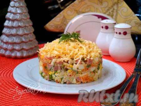 салат нежность рецепт с фото с ветчиной слоями