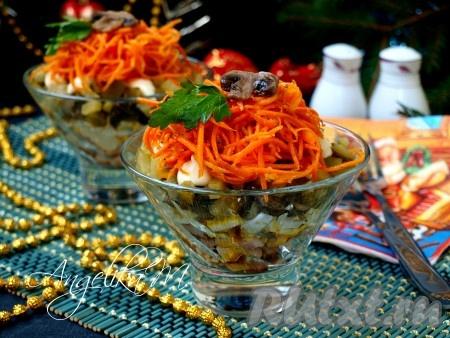 очень вкусные салаты рецепты с корейской морковкой и