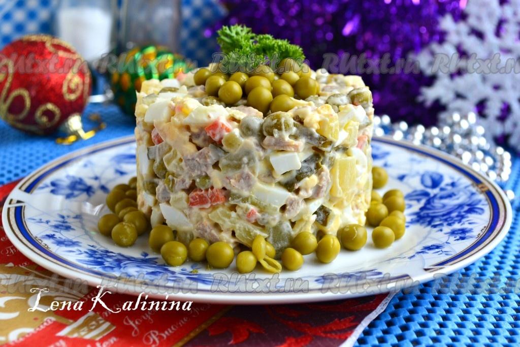 салат оливье рецепт с свининой