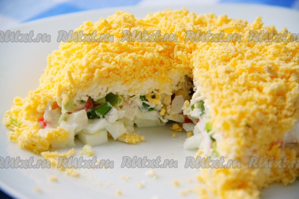 салат мимоза лучший рецепт вкусный