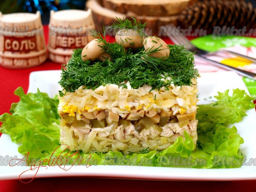 рецепт салат с курицей и грибами дубок