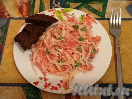 салаты из редьки на зиму рецепты с фото