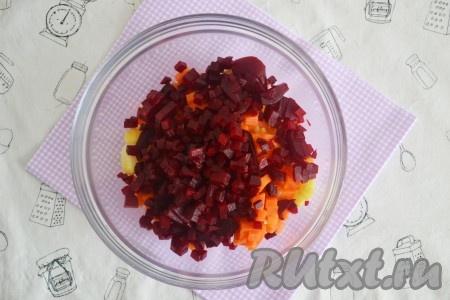 Очистить отваренную свеклу, нарезать мелкими кубиками и добавить в салат из моркови и картофеля.